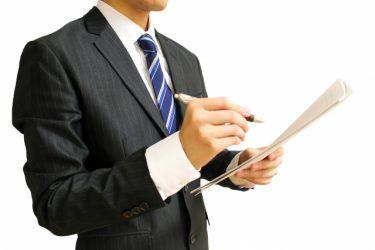 具体的事例から【営業の話し方】を習得し初心者を脱出する3つの秘訣