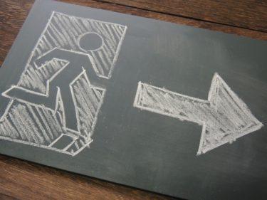 仕事の逃げ癖がある人必見!逃げ癖を最速克服する4ステップ