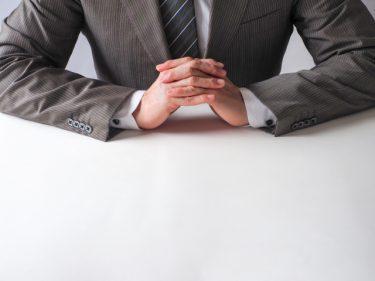 最強の営業スタイル「コンサルティング営業の型」を最速で身につける3ステップ